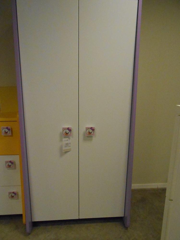 cabina armadio 145 cm colombini : venduto armadio abbraccio colombini in offerta armadio abbraccio h ...