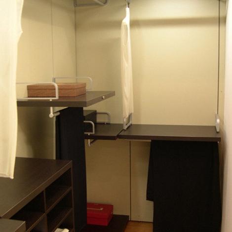 Mobilform cabina armadio armadi a prezzi scontati - Attrezzatura cabina armadio ...