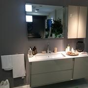 arredo bagno napoli: offerte online a prezzi scontati - Arredo Bagno Napoli