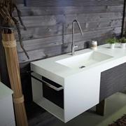 Outlet arredo bagno offerte arredo bagno online a prezzi scontati - Arredo bagno etnico ...