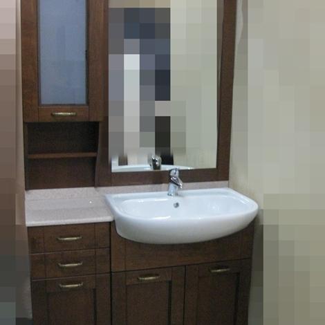 Bagno accademia in offerta arredo bagno a prezzi scontati for Arredo bagno outlet torino