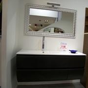 Miscelatori mobili bagno joy - Mobili bagno cerasa joy ...