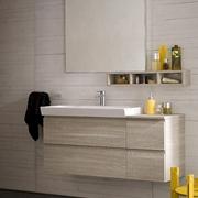 Prezzi arredo bagno da 31 a 40 cm in offerta for Arredo bagno cesena