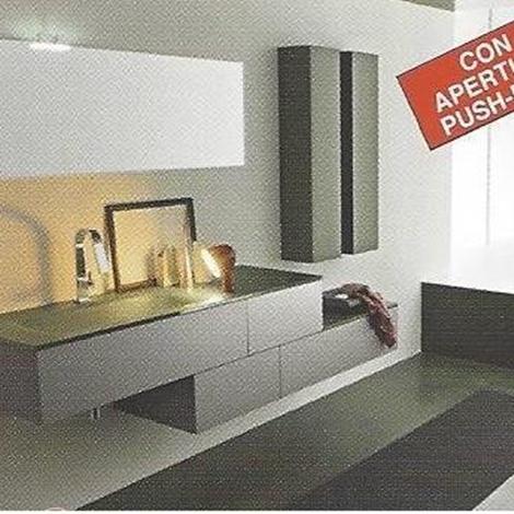 bagno moderno- inka 24 rovere - arredo bagno a prezzi scontati - Arredo Bagno Moderno Prezzi