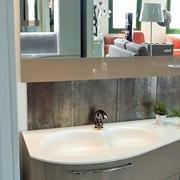 outlet arredo bagno: offerte arredo bagno online a prezzi scontati - Arredo Bagno Sospeso