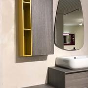 outlet arredo bagno: offerte arredo bagno online a prezzi scontati - Arredo Bagno On Line Outlet