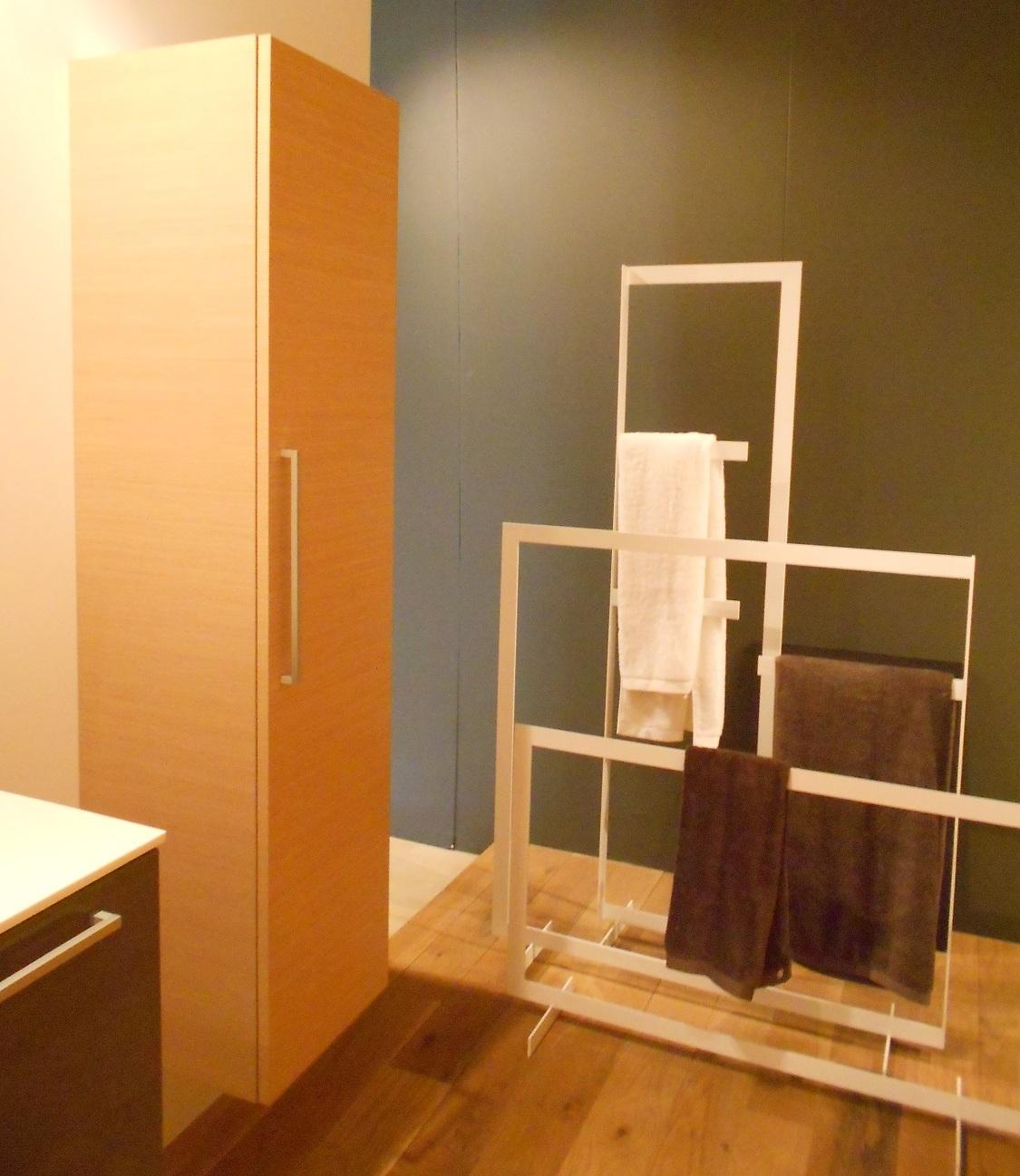 Composizione Bagno Archeda Mask Design - Scontata del -50% - Arredo bagno a prezzi scontati