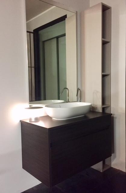 Mobile bagno sospeso mod serie moon rak ceramiche arredo bagno a prezzi scontati - Ceramiche bagno prezzi ...