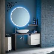 mobile bagno moderno scontato