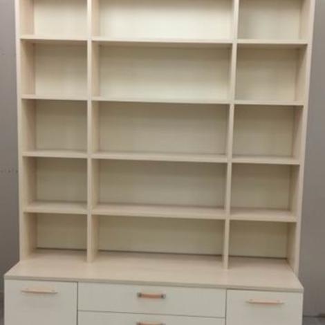 Libreria con 2 cassetti 2 antine arredo ufficio a for Mobili ufficio scontati