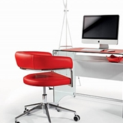 Outlet arredo ufficio offerte arredo ufficio online a for Scrivania arredo