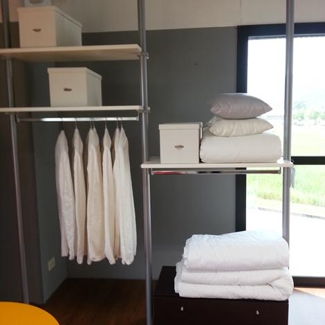 Camera cabina armadio zemma moderno camere a prezzi scontati - Cabine armadio mercatone uno ...