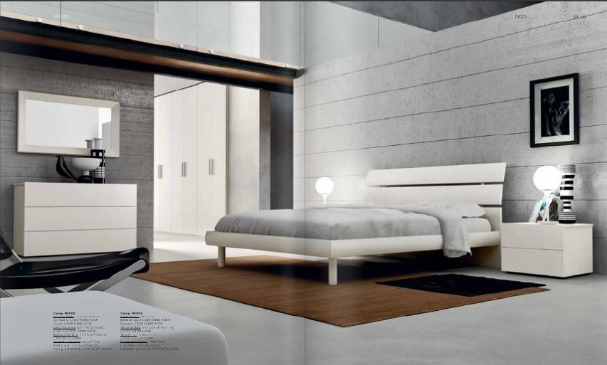 Camera completa composizione 6 pratico notte in offerta for Camera completa offerta