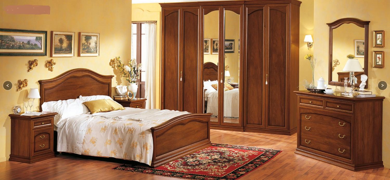 Camera mod ambra in offerta camere a prezzi scontati for Camere da letto prezzi scontati