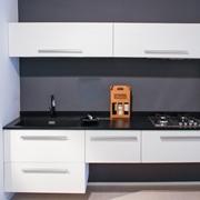 Arrex-2 Cucina Avena scontato del -60 %