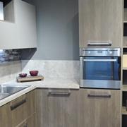 Cucina Astra Cucine Sp22 scontato del -56 %