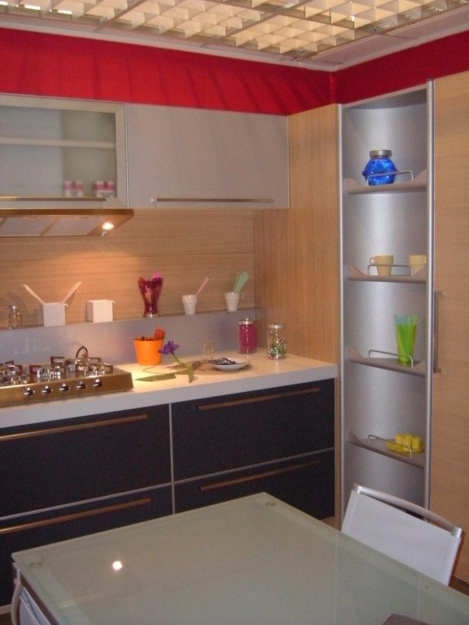 Cucina abba in offerta 9494 cucine a prezzi scontati for Cucina in offerta