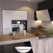 Prezzi cucine moderne - Cucina aran mia ...
