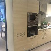 Emejing Cucine Arrex Opinioni Contemporary - Ideas & Design 2017 ...