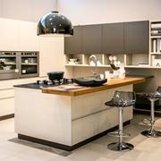 Stunning Cucine Scavolini Con Isola Images - Home Design Ideas ...