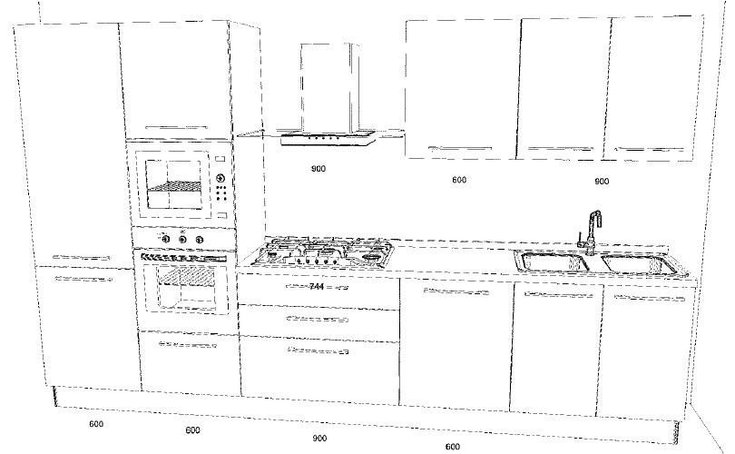Good Affordable Cucine Componibili Disegni Di Cucine Componibili Cucina  Lineare Completa Di Rex Cucine With Disegna La Tua Cucina With Disegna  Cucina