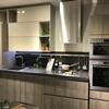 Snaidero cucina skyline scontato del 61 cucine a prezzi scontati - Cucina scavolini evolution bianca ...