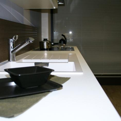 Cucina scavolini mood laccato lucido cucine a prezzi scontati - Cucina mood scavolini ...