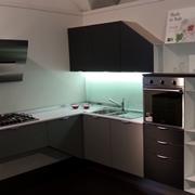 Cucina Stosa Cucine Replay Laminato Opaco