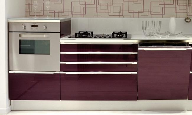 Emejing cucina lube fabiana contemporary embercreative for Katia arredamenti catalogo