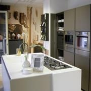 Maistri cucine prezzi outlet offerte e sconti - Cucine di esposizione outlet ...