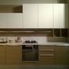 Cucina astra cucine iride line moderna laccato opaco bianca cucine a prezzi scontati - Cucina pamela lube ...