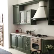 Outlet Cucine Lombardia: Offerte Cucine a Prezzi Scontati