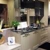 Cucina astra cucine iride line moderna laccato opaco bianca cucine a prezzi scontati - Cucina beverly stosa prezzi ...