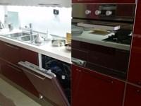 Veneta cucine offerta modello diamante moderna vetro rosso - Veneta cucine riflex prezzo ...