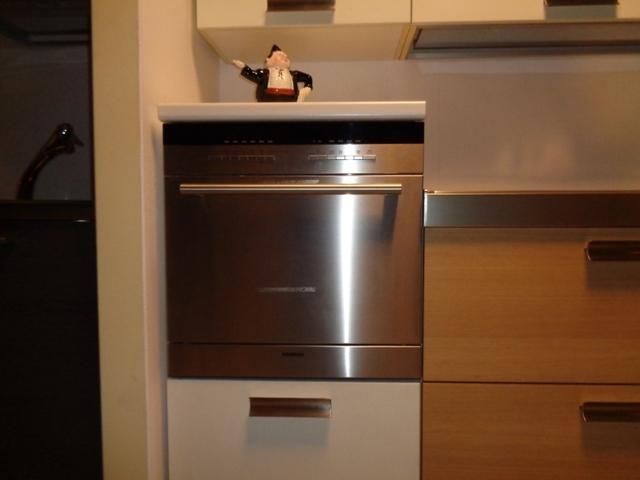 Lavastoviglie siemens incasso per colonna o base sc76m531eu elettrodomestici a prezzi scontati - Mobile per lavastoviglie ...