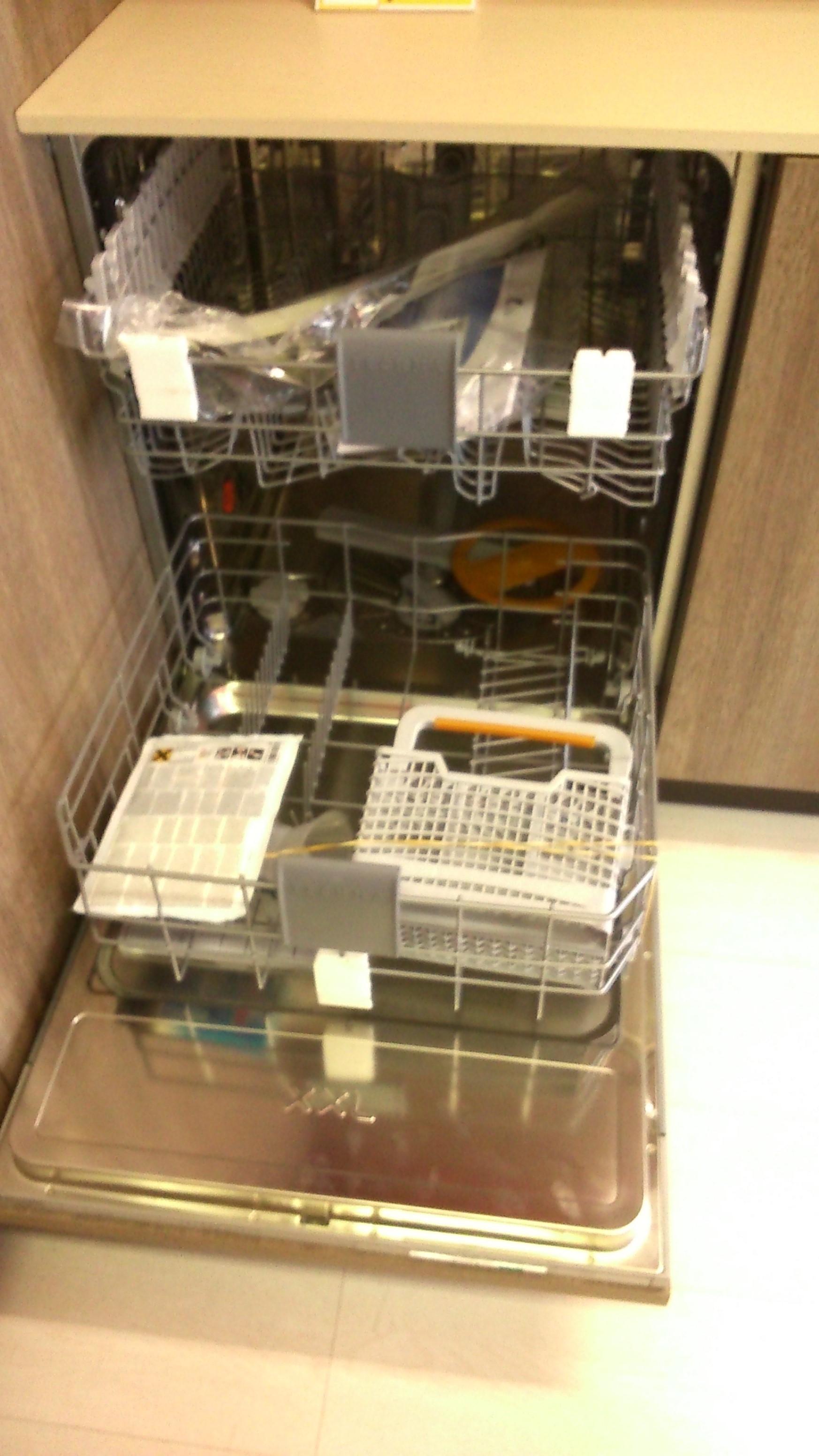 lavastoviglie techna green TT802 - Elettrodomestici a prezzi scontati