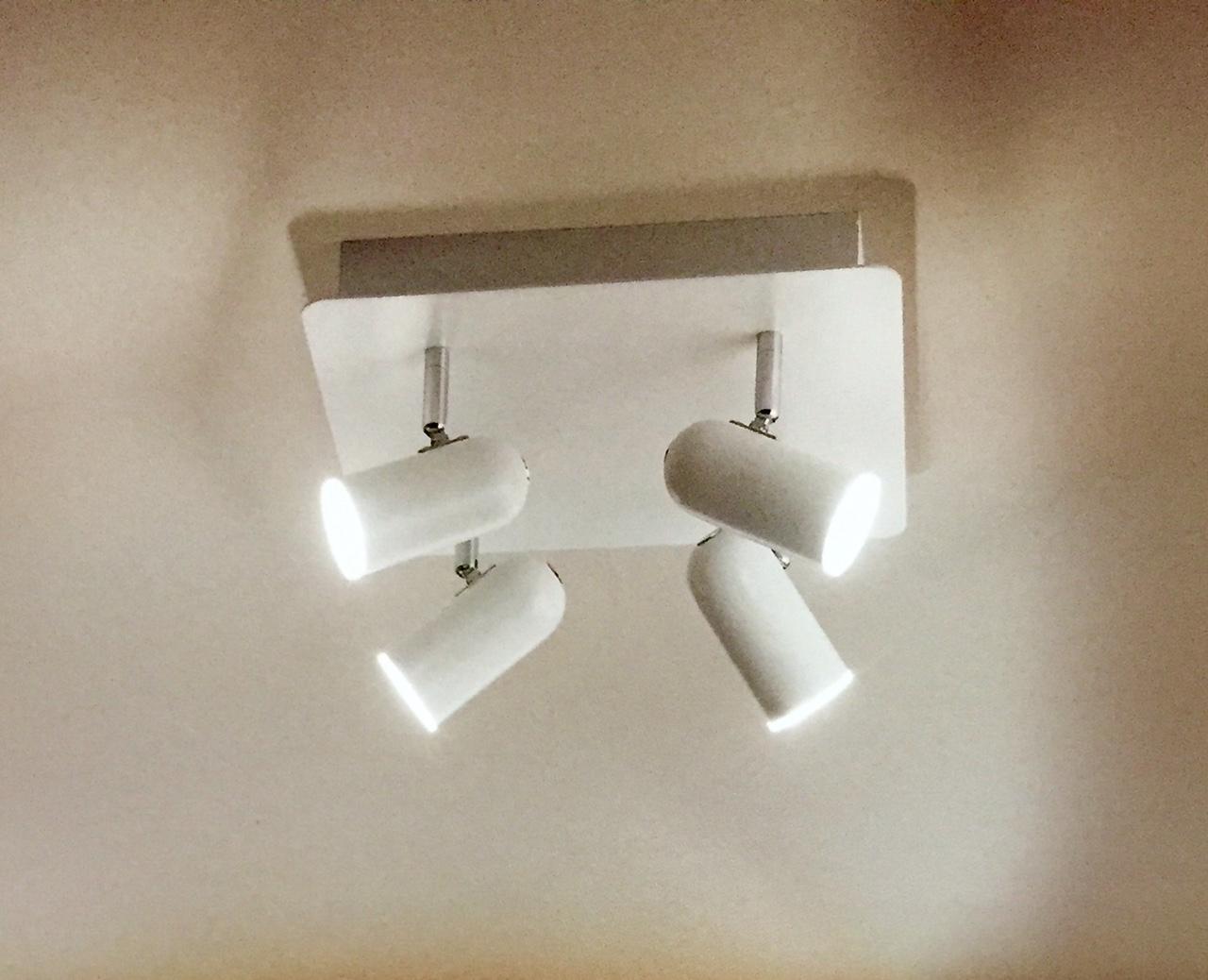Illuminazione Fabas Luce Spotty 3328-74-178 Metallo lampade da soffitto Desig...