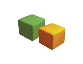 Pouf modello Cubo moderno Arrisal a PREZZI OUTLET