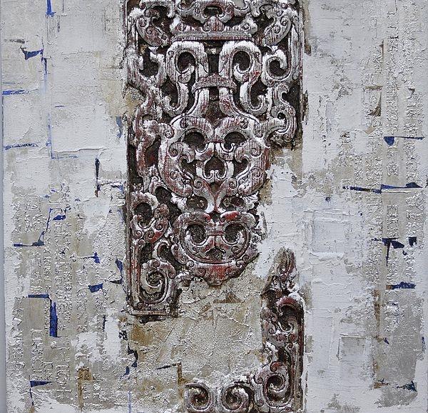 Quadro fregio argento quadri moderni a prezzi scontati for Quadri materici astratti