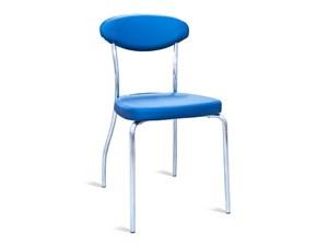 Sedia Blu Artigianale con un ribasso vantaggioso
