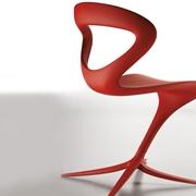 Sedia Callita Infiniti design moderno in poliuretano rosso