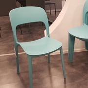 Sedia modello Gipsy di Bontempi Casa
