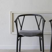 sedie design miniforms scontate