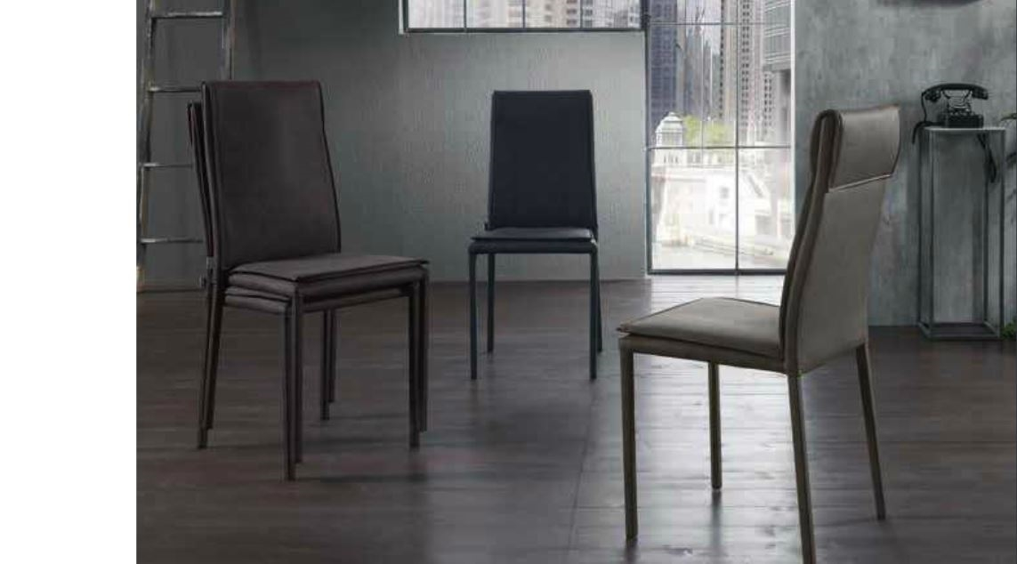 Zamagna sedia modello kilt sedie a prezzi scontati for Zamagna arredamenti
