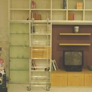 Libreria porta tv con scala in rovere naturale