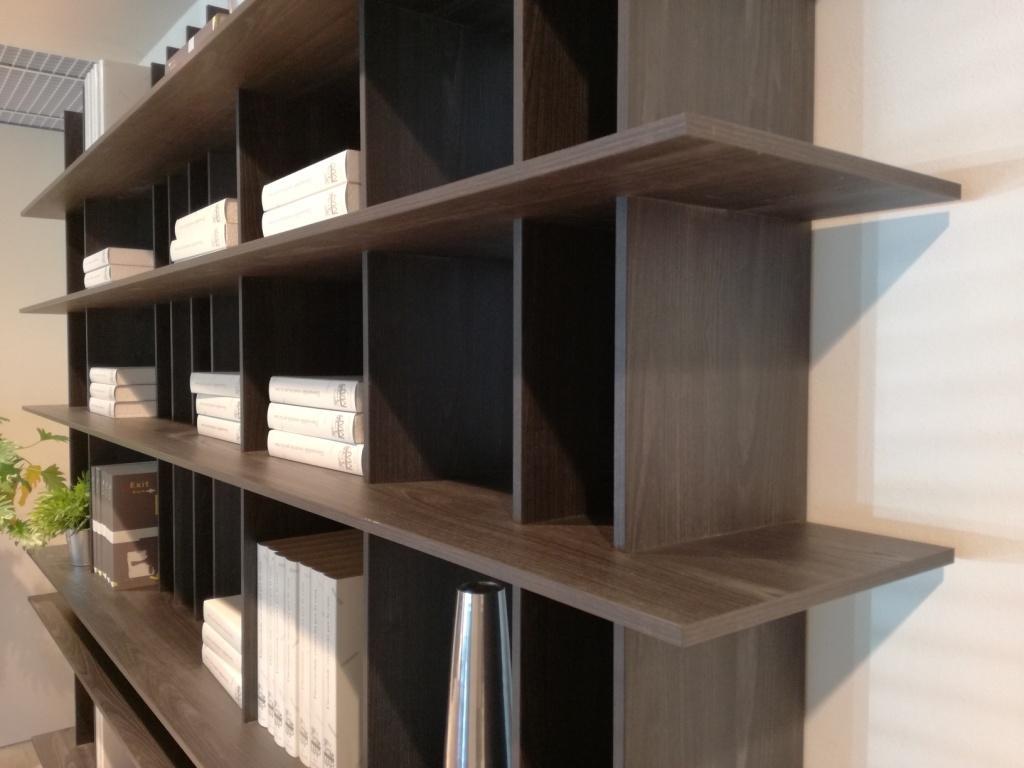 Libreria moderna Blade Modulnova sconto -52% - Soggiorni a prezzi scontati