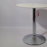 Tavolino Bonaldo